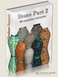 Stone Part 2
