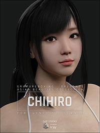 Chihiro G3F for Genesis 3 Female by gravureboxing