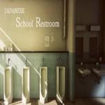 Japanese School Restroom