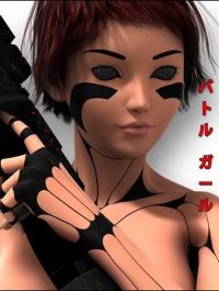 Aiko 6 Battle Girl