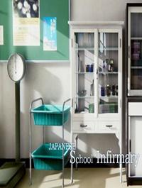 Japanese School Infirmary