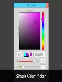 Simple Color Picker [PRO]